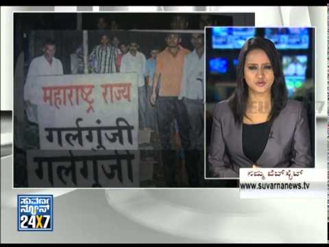 MES reinstates Elluru board in marathi at Belgaum - News bulletin 28 Jul 14