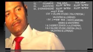 Ethiopian Music 2012 Deresu H/yohannes (abet Abet)
