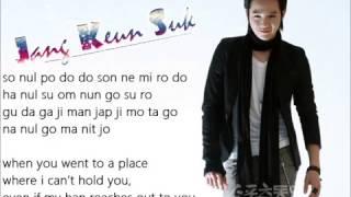 Video What should I do Lyrics By Jang Geun Suk MP3, 3GP, MP4, WEBM, AVI, FLV November 2017