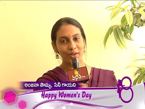 Singer-Anjana-Sowmya-Womens-Day-Special-Wishes-Vanitha-TV