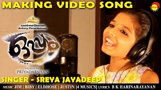 Minungum Minnaminuge Making Video   Sreya Jayadeep   Oppam   4 Musics