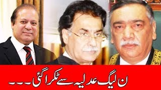 NA Speaker Ayaz Sadiq files complaint against SC Justice Asif Saeed Khosa  24 News HD.