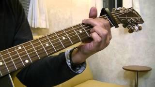 宮史郎 女のみち なんちゃってソロギター 弾いてみた