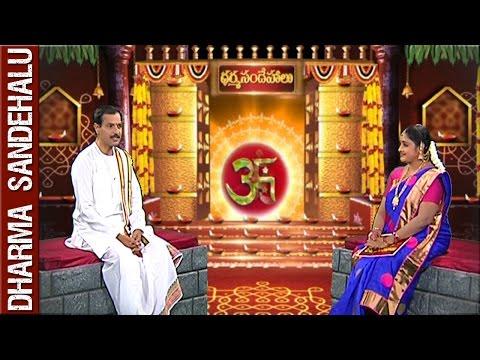 Kakunuri Suryanarayana Murthy || Dharma Sandehalu || 16th April 2016 || Bhakthi TV