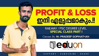 Video Profit and Loss For PSC/Railway Exams MP3, 3GP, MP4, WEBM, AVI, FLV Oktober 2018
