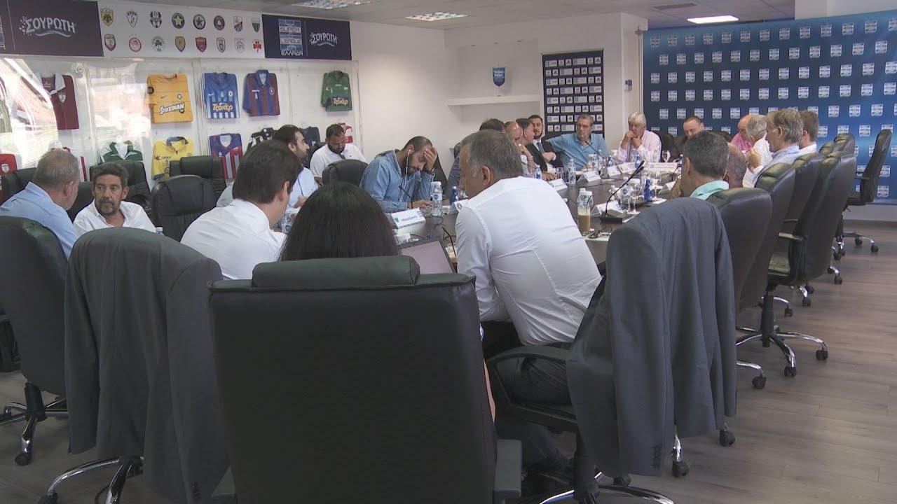 Διοκητικό συμβούλιο και γενική συνέλευση στη Super League
