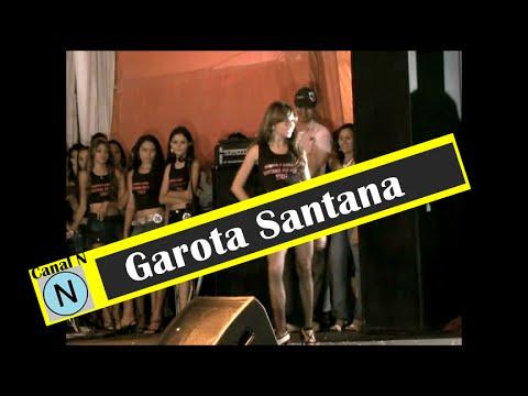 Desfile: Garoto e garota Santana do Piauí - PI. 2007 [Parte 3/4]