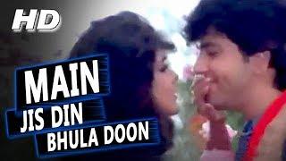 Video Main Jis Din Bhula Doon | Lata Mangeshkar,Amit Kumar | Police Public 1990 Songs | Shikha Swaroop download in MP3, 3GP, MP4, WEBM, AVI, FLV January 2017