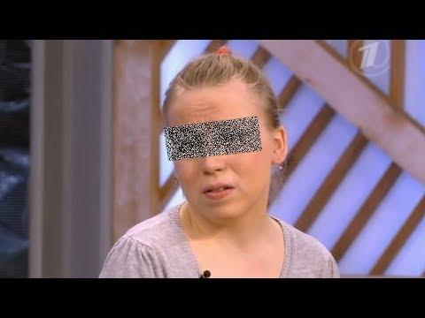 Секси-Валя живёт с прахом и вымогает деньги в сетях - DomaVideo.Ru