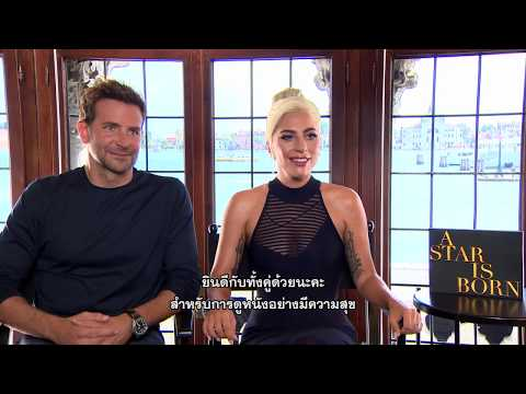 A Star Is Born - Venice Film Festival Bradley Cooper and Lady Gaga Interview (ซับไทย)
