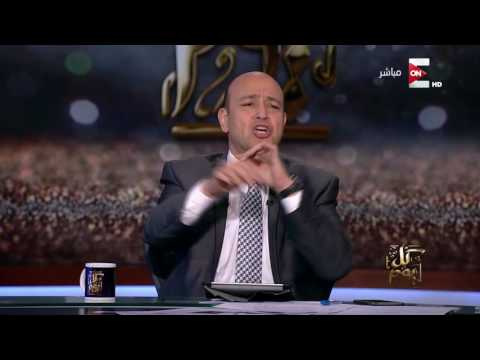 عمرو أديب يشرح أسباب استضافته لأحمد شيبة