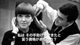 『ヴィダル・サスーン』予告編