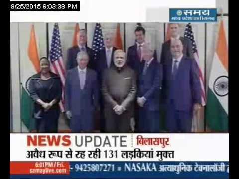 न्यूयॉर्क में टॉप CEOs से मिले PM मोदी