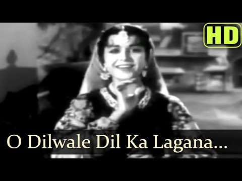 O Dilwale Dil Ka Lagana 1 - Patanga Song - Nigar Sultana, Shyam, & Gope - Patanga - C. Ramachandra