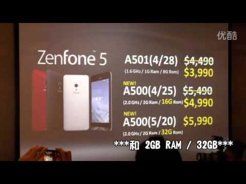 Original ASUS Zenfone 5 VS  ASUS  Zenfone  6 Smartphone