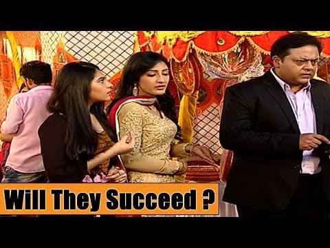 | Ek Rishta Sanjhedari Ka | Another attempt to bri