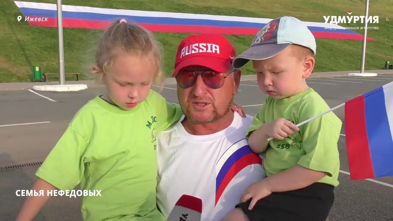 Семейный забег в день флага России