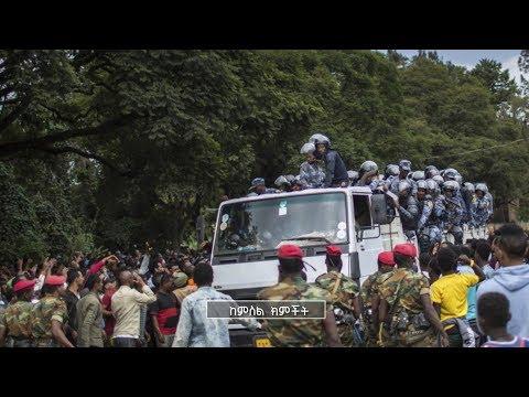 ESAT Daily News Amsterdam September 20,2018