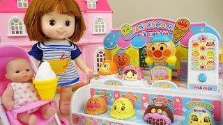 Baby doll and Ice Cream shop toys play