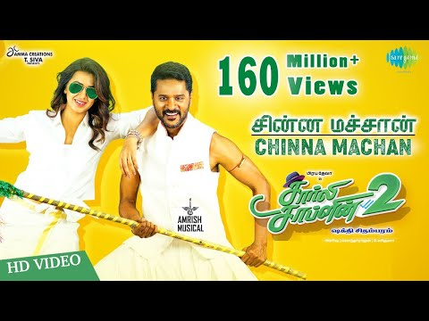 Look at the Chinna Machan making the video Tamil movie Charlie Chaplin2 starring Prabhu Deva, Nikki Galrani in the lead role.