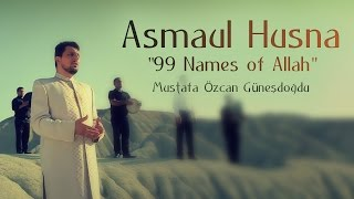 "Asmaul Husna ""99 Names of Allah"""