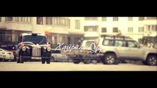 Bayartsengel ft Ulaantsetseg - Hairiin duu Video