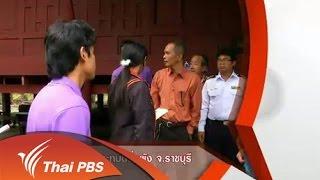 สถานีประชาชน - คืบหน้าเรือยนต์กระทบตลิ่งพัง จ.ราชบุรี