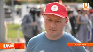"""UTV. Фестиваль """"Соль-Илецкий арбуз"""""""