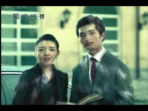 로이젠 광고 김승수 (2009년)
