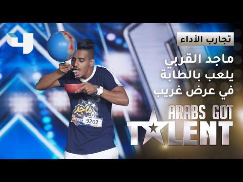 أحمد حلمي عن موهبة متسابق في Arabs Got Talent: لم أشاهد مثلها من قبل   في الفن