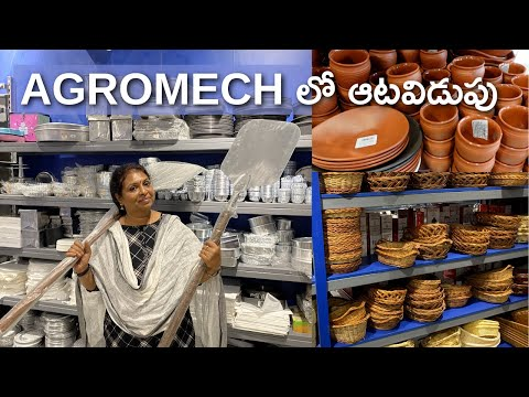 Agromech Industries/ Backing tool's /cutlery sets/Momos Baskets