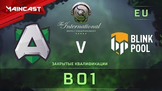 The Alliance vs Blinkpool , The International 2018, Закрытые квалификации | Европа