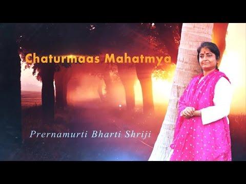 hindus spiritual festival | Chaturmas Importance {सम्पूर्ण चातुर्मास }