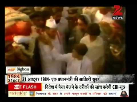 Truth behind Indira Gandhi s Assassination 01 November 2014 12 PM