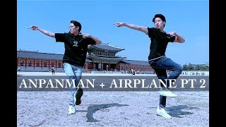 [KPOP IN PUBLIC CHALLENGE - SEOUL] BTS 방탄소년단 ANPANMAN & AIRPLANE PT 2 DANCE COVER