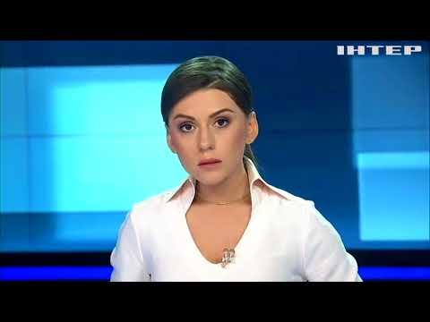 Подробности выпуск за 20 сентября 2017 года - DomaVideo.Ru