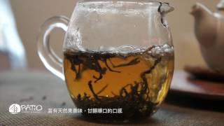 嚴選好茶。茶葉就是要泡的開來