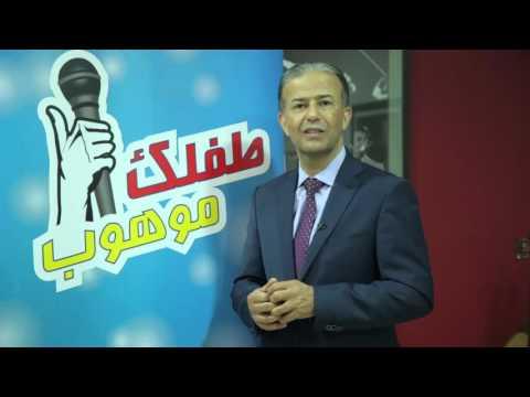 نسمة عماد -تقيم الدكتور أيمن تيسير