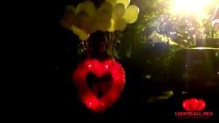 Плетенное светящееся сердце