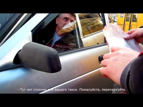 16 Стоп Хам Омск - Сингулярная таксистологика