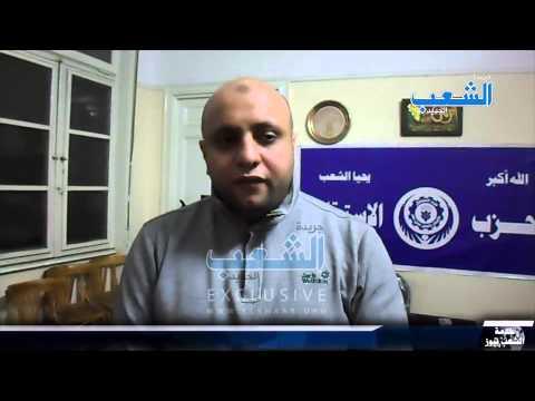 """شاهد ماذا طلب أمين """"شباب الاستقلال"""" من الثوار"""