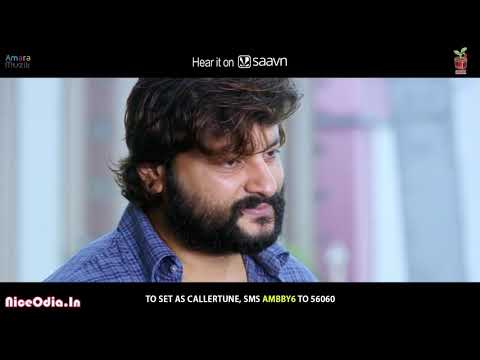 Video Mu kahiki ete bhala pae tote....baby hit odia song download in MP3, 3GP, MP4, WEBM, AVI, FLV January 2017