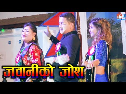 (New Lok Dohori song || Urlera Ayo (उर्लेर आयो जवानीको जोश ) || Kala Pangeni || Live in UK - Duration: 4 minutes, 46 seconds.)