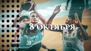 Match preview VTB United league: «Astana» — CSKA