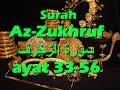 Download Lagu 2003/10/01 Ustaz Shamsuri 209 - Surah Az Zukhruf ayat 33-56 NE4 Mp3 Free