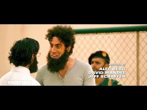 The Dictator (2012) -  Ending Scene