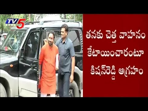 Kishan Reddy Unhappy On Personal Safety
