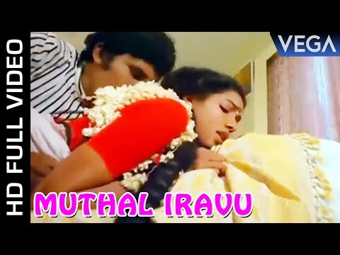 Muthal Iravu Video Song | Engal Kural Movie | Chandrasekhar | Jeevitha | Tamil Superhit Song