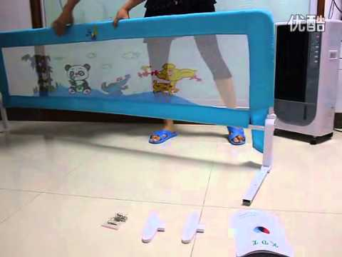 KDE Baby Bed Rail Installation Guide