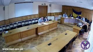 Відкрите засідання НКРЕКП 14-07-2017 (ч.2)